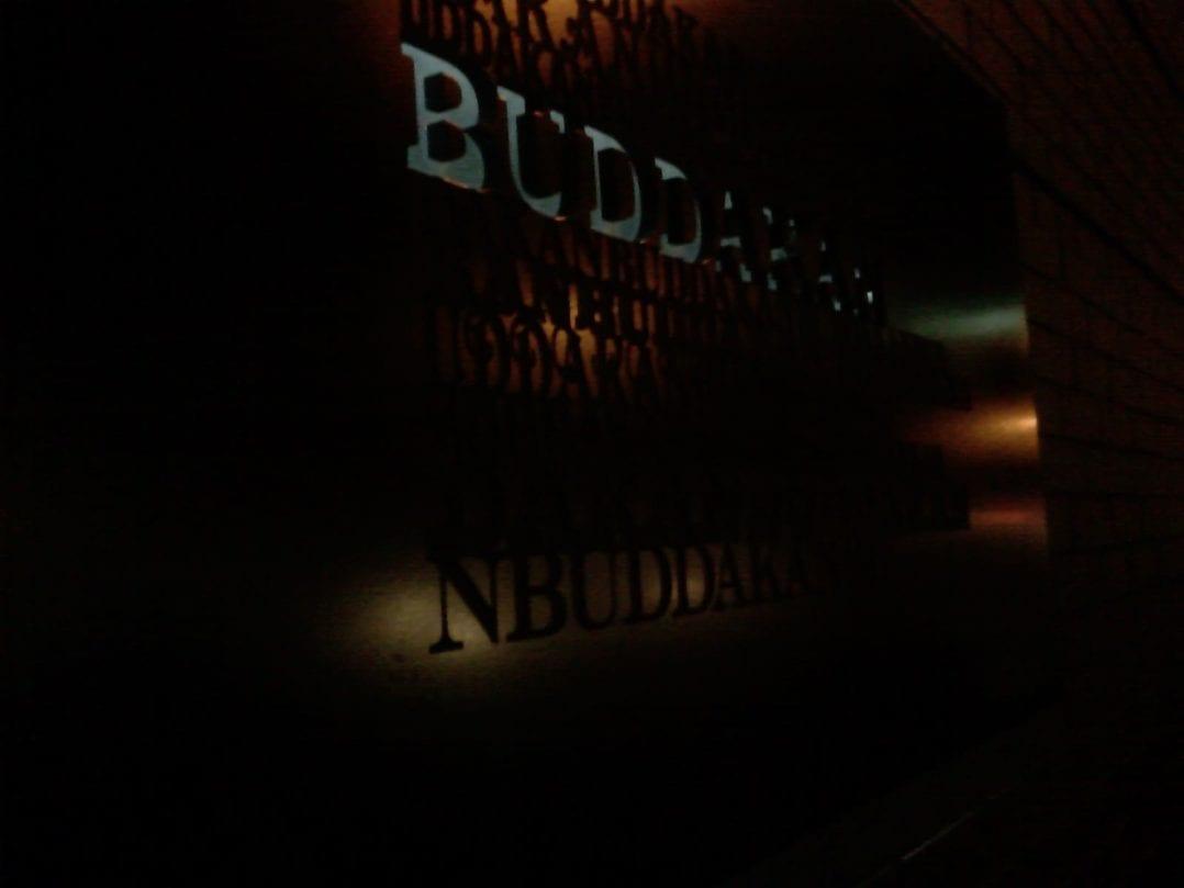 Buddakan Restaurant Sign