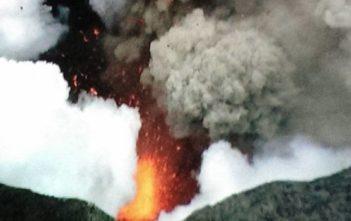 Eyjafjallajoekull Vulkan