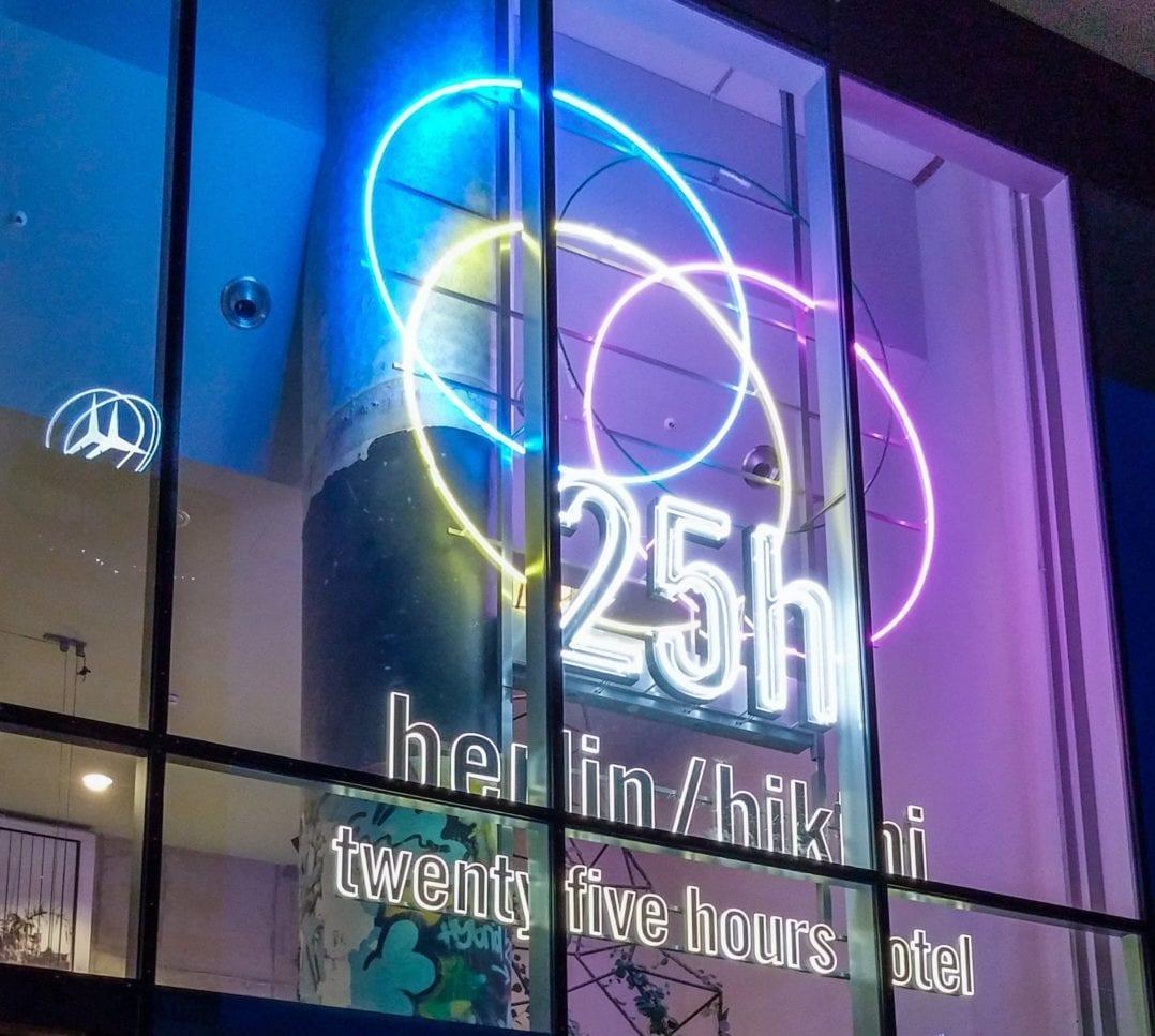 Eingang 25hours Bikini Hotel