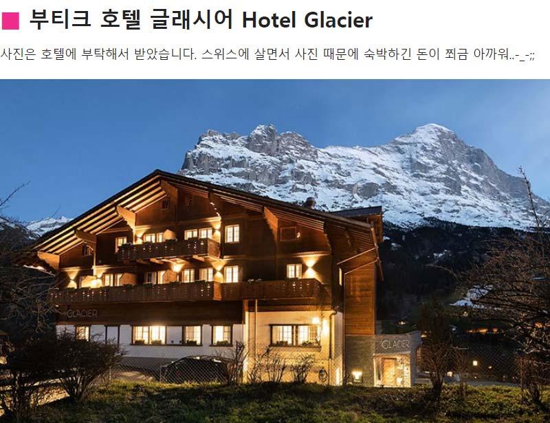 Erfolgreicher Südkoreanischer Review bei Naver Cafe