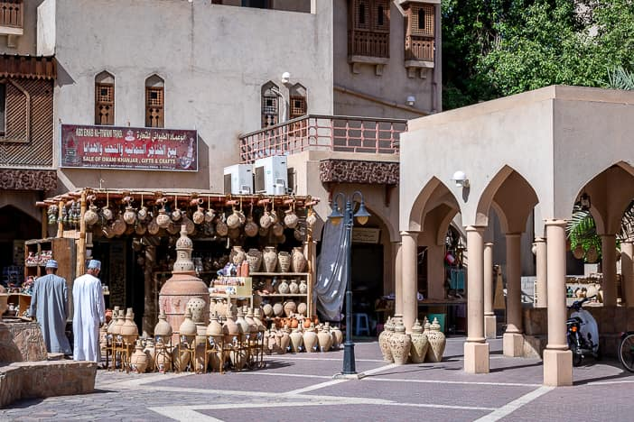 Nizwa Craft Souk