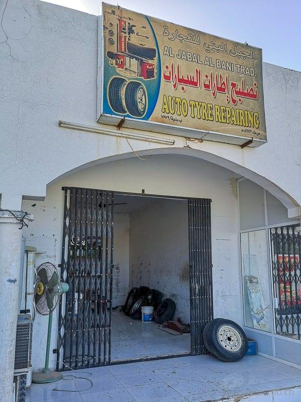 Tyre Shop in Al Wasil Oman