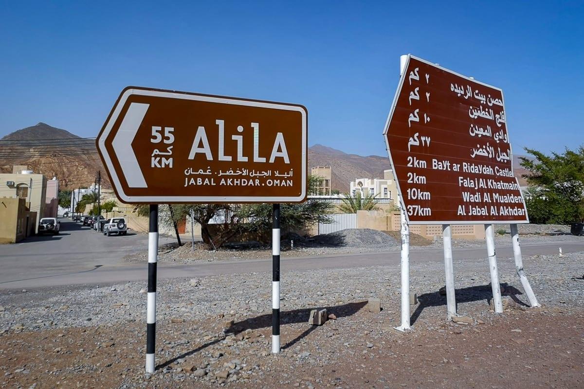 Wegweiser ins Hotel Alila Al Jabal Al Akhdar