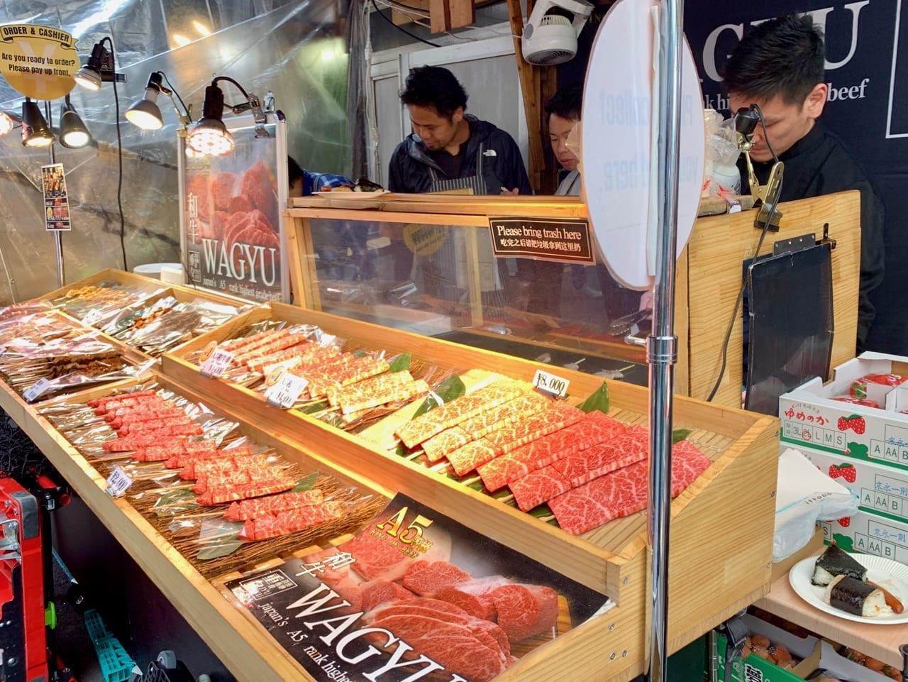 Wagyu Beef at the Tsukiji Fish Market in Tokyo