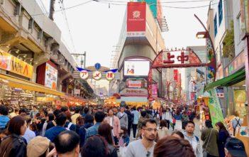 Streetfood auf den Strassen Japans